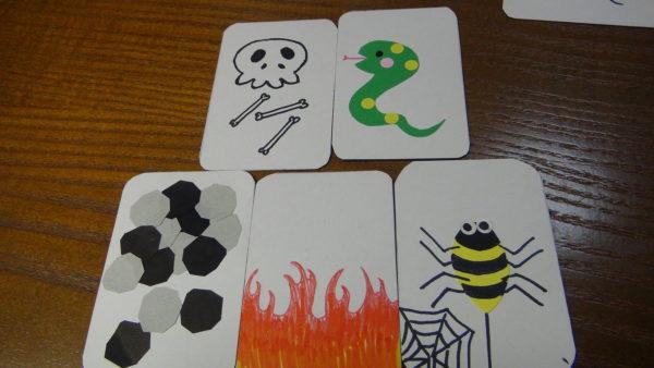 障害カード